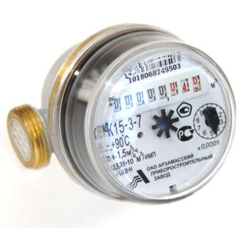 счетчик воды СВК 15-3-2