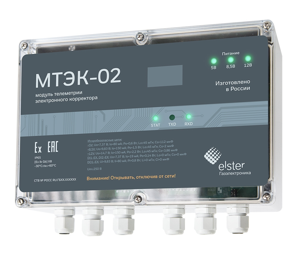 Модуль телеметрии электронного корректора МТЭК-02 для EK270, EK280, EK290 сот.тел. 89108900115